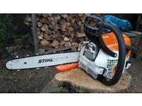 STIHL MS 171 Petrol Chainsaw