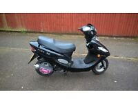 Only one in UK Rare LPG 50cc new other moped scooter