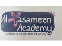 New Arabic school!