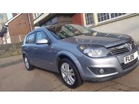 Vauxhall Astra 1.6 SXi - 2009 in Excellent Condition
