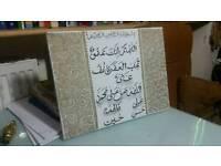 Islamic hand writen arabic calligraphy