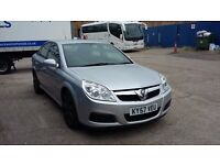 2007 Vauxhall vectra exclusiv,1.9 diesel cdti,automatic,150bph,full servisehistory.