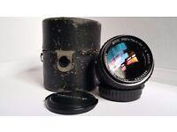 [Rare] Pentax-M 85mm f/2.0 Lens