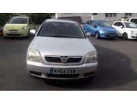 2005 Vauxhall Vectra 1.8 petrol with MOT