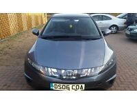 Honda Civic 1.8 i VTEC SE Hatchback 5dr Petrol Manual (138 bhp)