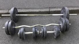 78KG WEIGHTS SET WITH EZ BAR, DUMBBELLS & BARBELL