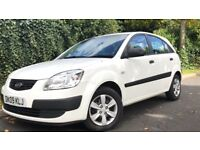 2009 KIA RIO 1.4! Long MOT cheap on tax and insurance! ***BARGAIN***