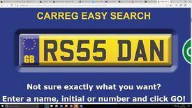RS55 DAN PRIVATE REGISTRATION NUMBER PLATE DAN