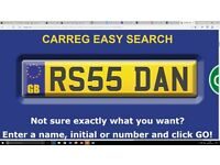 RS55 DAN PRIVATE REGISTRATION NUMBER PLATE DAN