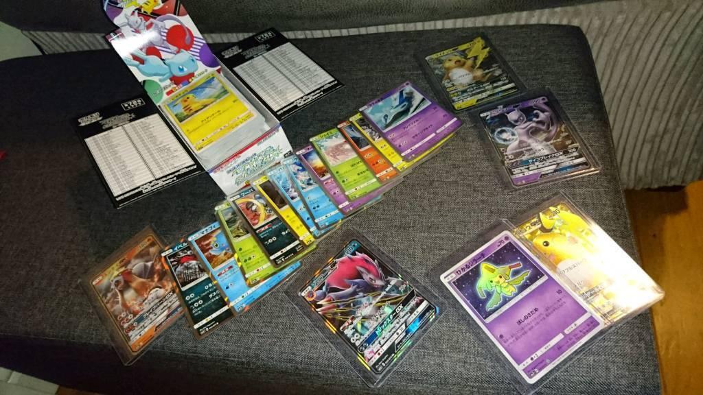 Pokemon Trading Card Bundle - Japanese Shining Legends SM3+ Bundle, NM-M Condition