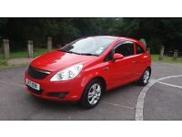 2007 Vauxhall Corsa for sale. Immaculate condition inside and out!!