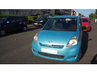 DAIHATSU 998CC SIRION S (ONLY 48,000 MILES FROM NEW)