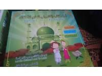 Arabic and English E Book For the children