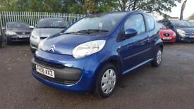 CITROEN 1.0 C1 RHYTHM 3 DOOR 2007 / £20 ROAD TAX / 1 OWNER / FSH / 12 MONTH MOT / 2 KEYS