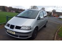 2004 MPV Seat Alhambra 1.9 TDI PD S 5dr Diesel (7 seat) 10900 miles, Manual, Clean, Drives Spot on