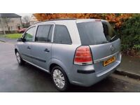 2007 VAUXHALL ZAFIRA 1.6 PETROL 7 SEATER IN IMMACULATE CONDITION