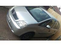 Vauxhall MERIVA 1,7 CDTI