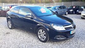 Vauxhall ASTRA, 1364cc PETROL, HATCHBACK, MANUAL, BLACK, 2008(08) MOT29 June 2017
