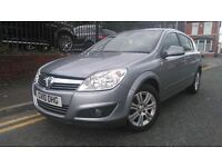 2010 Vauxhall Astra 1.6 i 16v Design 5dr, 3 Months Warranty, 12 Months AA Breakdown, FSH, £2,495