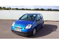 2007 Citroen C2 1.4HDI diesel, blue, new MOT, manual, 50+ mpg, FSH, two keys