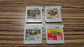 4x Nintendo 3DS Japanese Games