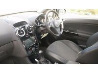 DELUXE version Vauxhall Corsa 1.4 Multimedia Car DVD GPS, Reverse camera, armrest