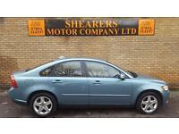 + 08 VOLVO ONLY 58 K MILES MOT JULY 17 £2990 + REDUCED FOR QUICK SALE +