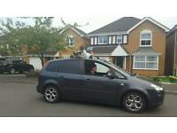 Ford Cmax 08 Plate