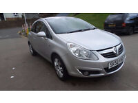 VAUXHALL CORSA 1.2 DESIGN 16V 3d 80 BHP FULL SERVICE RECORD (7 STAMPS) 1 OWNER FROM NEW