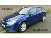 Vauxhall Astra Design Estate 5dr..  April 2018 MOT. Mazda focus megane