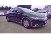 HONDA CIVIC S I 1.4 DSI / FULL SERVICE HISTORY / 2 KEYS / HPI CLEAR