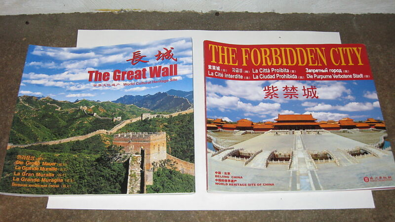 China Souvenir Booklets Lot (2) - Forbidden City & The Great Wall