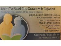 Group Qur'an classes near Hall Green and solihull. 1 to 1 or skype classes
