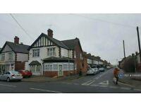 1 bedroom in Beeston, Nottingham, NG9 (#1089365)