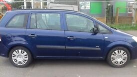 Vauxhall zafira discount wont be given call or text 247