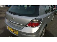 Vauxhall Astra 1.2 CDTi , Spares or repair £550
