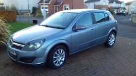 Vauxhall Astra 1.6 2006