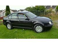 Volkswagen Bora (not toledo, seat, passat, Leon, vauxhall)