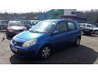 2004 (54 Reg) Renault Megane Scenic 1.6 for £595, 12 Months Mot on Sale & 3 Months Warranty