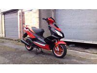 Direct Bike 2N50QT 50CC Moped