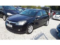 Vauxhall ASTRA 1686cc Diesel Hatchback, Manual Black, 2005(05) Full Mot.