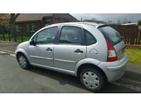 WANTED CITROEN C3 1.4 PETROL CASH WAITING