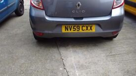 Renault Clio '59 plate, phase 2 rear bumper