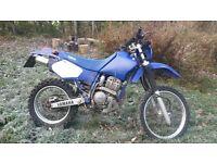 Yamaha TTR 250 Motorcycle
