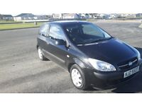 2006 Hyundai Getz only 1 previous owner