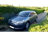 Citroen C4 VTR Coupe 1.6l 2008- Full service History + Cambelt Changed + New Exhaust