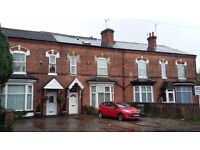 SINGLE ROOM IN A SHARED HOUSE INCLUDING BILLS IN ERDINGTON EASY ACCESS TO THE CITY ONLY £250.00 PCM