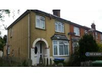 4 bedroom house in Lilac Road, Southampton, SO16 (4 bed)