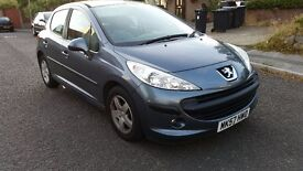 Peugeot 207 1.4 16v SE 2007 Low Mileage 30,000 FSH 5 door
