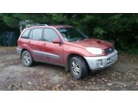 Toyota Rav4 16 inch alloy wheels and tyres £200